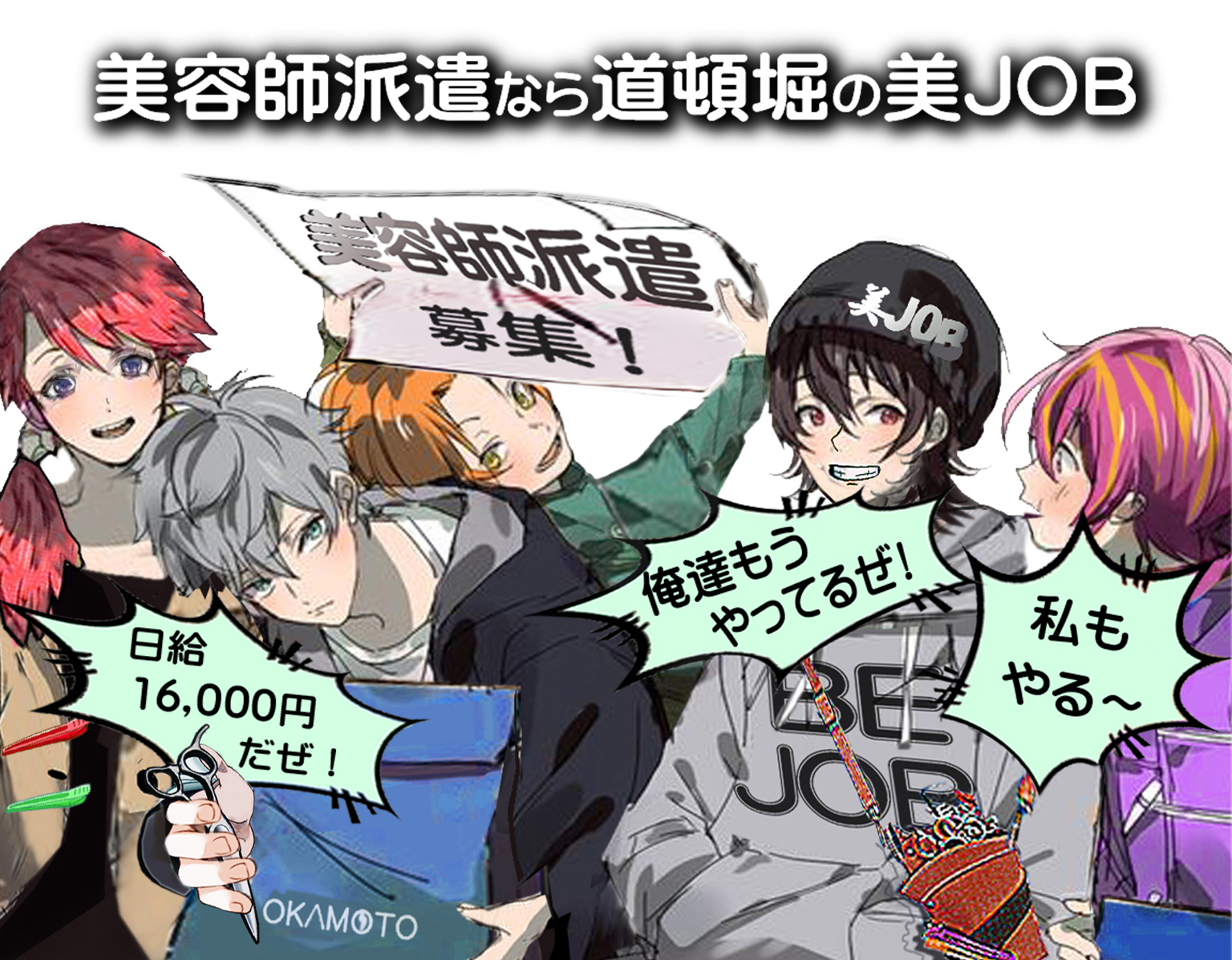 anime-star.jpg copy